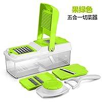 烘焙精灵多功能土豆丝切丝器家用厨房用品擦丝刨丝切片器蔬菜水果切丁五合一绿色