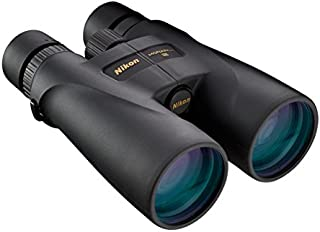 Nikon尼康Monarch 5双筒望远镜 - 黑色