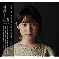 正版 程璧2014全新创作专辑:诗遇上歌 1CD 春的临终/夜鸟/天上的月你的脸