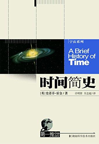 电子书封面图片