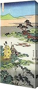 "PrintArt GW-POD-64-373187-8x16""Three Noblemen by A Lake"" 画廊装裱艺术微喷油画艺术印刷品,20.32 cm X 40.64 cm"