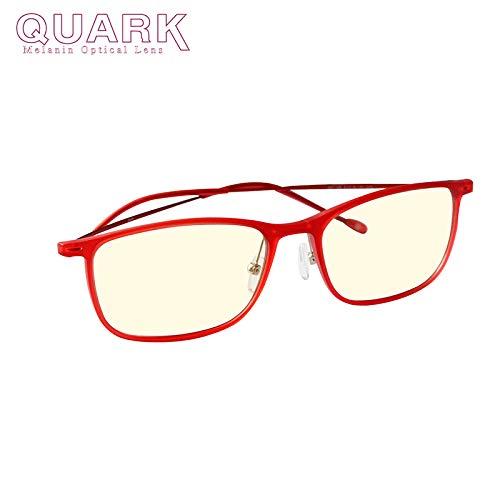 QUARKクォークアンチライトデジタルフラットメガネアンチブルーライトUVアンチアイ疲労コンピュータ携帯電話メガネメラトニンゴーグルQT 106  -  C 5赤(アマゾン自営)商品、サプライヤーによって提供される)