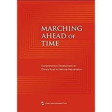 中国:砥砺奋进的五年(英)Marching Ahead Of Time: Comprehensive Development On China'S Road To National Rejuvenation (English Version) (English Edition)