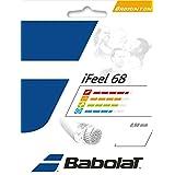 Babolat(百宝乐) 羽毛球戒指 iFEEL 68 (R) 滚形 BA243128 黑色(900)