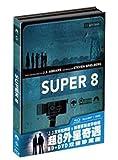 超8外星奇遇(蓝光碟+DVD 限量版)