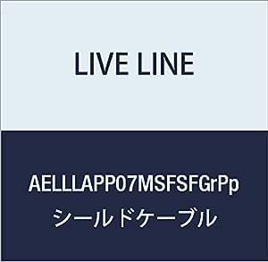 【Live Line】Advance系列 7M S/S插头 紫色电缆 S型FIT插头(绿色)-S型FIT插头(紫色) 定制品 AELLLAPP07MSFSFGrPp