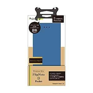 Simplism iPhone 2016春 [FlipNote Pocket] 壳TR-FNPIP16E-NBL 蓝色
