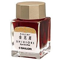 Sailor 写乐钢笔 四季织 十六夜之梦 瓶装墨水  金木犀(オレンジ系)