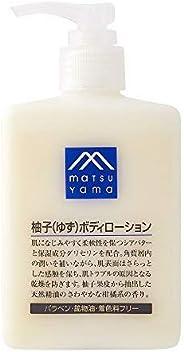 M-mark 柚子身體乳