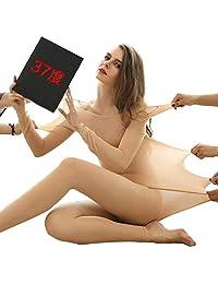 性感花边超薄37度恒温发热美体内衣套装女内衣套装秋衣套装