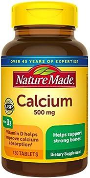 Nature Made 天维美 钙片,含维生素D,130粒,有益于骨头(包装可能有所不同),500毫克