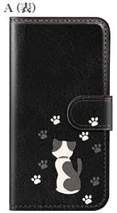 girlsNEO 翻盖型手机壳 有摄像头开口 (猫日和/小狗系列) PD-Var-AMI-0905 ブラック手帳:ねこ日和/ラグドール AQUOS R compact SHV41/701SH/SH-M06