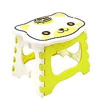 LOAZRE 厚塑料折叠踏凳、浴室凳、软垫凳、家庭、旅行、钓鱼、浴室等。 (白色 + 黄色)