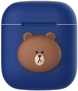 LINE FRIENDS LINE Airpods Case 线路 气嘴箱 棕色 蓝色 RAC-LF-BR