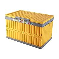 EKOA 亿高 EK-710 折叠式汽车收纳箱 车载后备箱储物箱 钓鱼箱 可装水汽车储物箱 芒果黄 35L(供应商直送)