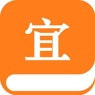 宜搜小说-免费图书阅读器