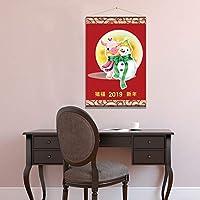 客厅装饰画玄关过道走廊挂画卧室新年2019猪年春节过年卷轴礼品礼物画 (新年祝福, 45 * 70CM)
