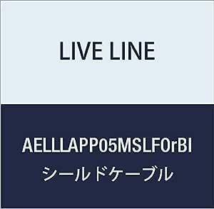 【Live Line】Advance系列 5M S/L插头 紫色电缆 S型插头(橙色)-L型FIT插头(蓝色)定制品 AELLLAPP05MSLFOrBl