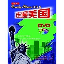 走遍美国 7张套可显示中英文字幕的DVD光盘(不含书)