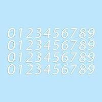5.08 厘米乙烯基数字贴花大型酷邮箱工艺定制贴纸防水公寓标志、窗户、门、汽车、卡车、家庭、商务、地址号、室内和室外 | 白色