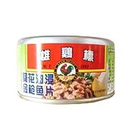 Ayam Brand 雄鸡标油浸金枪鱼片185g*3(泰国进口)