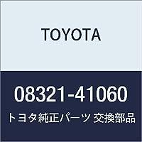 TOYOTA (丰田) 原装配件配件 合金钢链 FJ酷路泽 兰德酷路泽 200 货号08321-41060