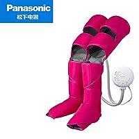 Panasonic 松下 按摩器足疗机美腿仪塑体腿部按摩器RA96 粉红色(亚马逊自营商品, 由供应商配送)