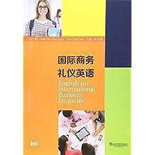 国际商务礼仪英语(附mp3下载)