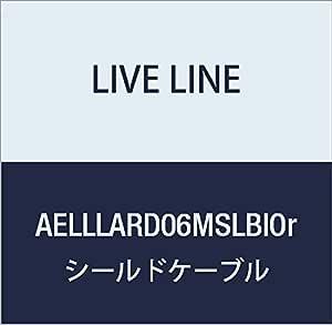 【Live Line】Advance系列 6M S/L 插头 红色电缆 S型插头(蓝色)-L型插头(橙色) 定制品 AELLLARD06MSLBlOr