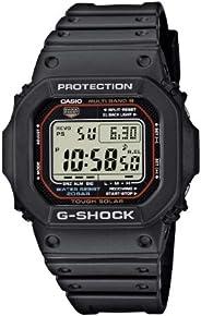 Casio G-Shock Digital Herren-Armbanduhr