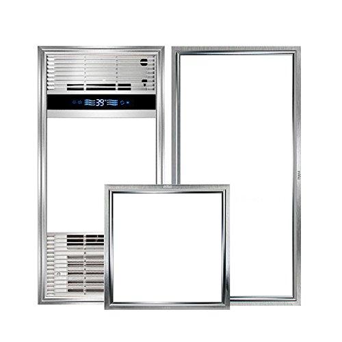 NVC 雷士 多功能风暖浴霸套件 送集成吊顶12W/24W白光平板灯