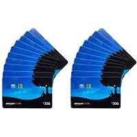 亚马逊礼品卡-实物卡-多种面额-免费配送-20张卡套装