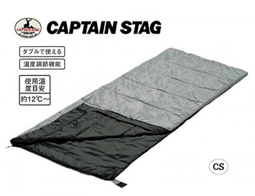 CAPTAIN STAG鹿牌睡袋 舒拉夫 超小型200 [*低使用温度12度] M-3472
