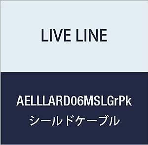 【Live Line】Advance系列 6M S/L 插头 红色电缆 S型插头(绿色)-L型插头(粉色) 定制品 AELLLARD06MSLGrPk