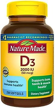 Nature Made 维生素D3 2000 IU(50 mcg)软胶囊,250粒含每日所需价值(包装可能会有所不同)