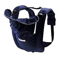 日本 Eightex 前背带 从新生儿开始使用 5种使用方法 深蓝色 01-097