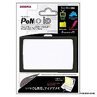 斑马ID卡槽+笔+笔记 佩莫艾迪 黑色