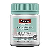 Swisse Premium Ultinatal 嬰兒液體鈣 | 維生素 D3 | 天然溫和香草味 | 60 ??诜后w膠囊