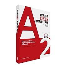 西班牙语DELE考试高分突破A2(配CD光盘两张)