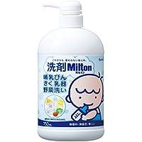 Milton 清洗劑 嬰兒奶瓶 奶嘴 蔬菜 750毫升