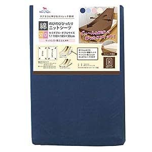 花王 Merries 纸尿裤 藏青色 小双人床 大尺寸床单 SD~D 床垫・褥子兼用 MNS673091-72