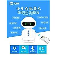 Rorsche 小不点智能机器人 WiFi智能机器人 儿童早教故事机 微信语音聊天 智能对话高科技多功能学习机 音乐玩具益智 互动陪伴 A6 (蓝色)