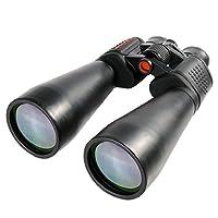 Celestron 星特朗 71009/SkyMaster天神 15x70 天文双筒望远镜(亚马逊自营商品, 由供应商配送)