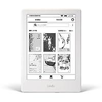 亚马逊 Kindle X咪咕 SY69JL 电纸书阅读器 电子书墨水屏6英寸wifi 白色 顺丰发货 可开专票