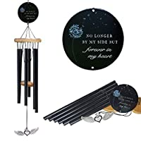 纪念风铃用于失去爱人的 - 同情风铃或宠物纪念适合狗、猫 - 大号 66.04 厘米黑色铝 - 完美的户外纪念品