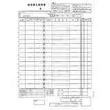 PCA PA1121F comprehensive remittance form PA1121F (japan import) -海外卖家直邮