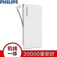 飞利浦Philips 快充2.1A手机移动电源充电宝聚合物电芯自带安卓线 20000毫安 安卓版 DLP1201/自带安卓线 (20000MAh, DLP1201安卓版)