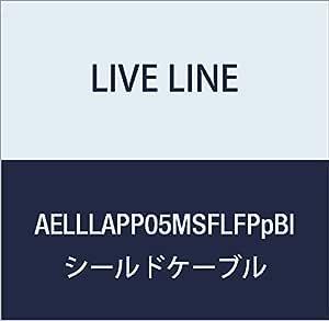 【Live Line】Advance系列 5M S/L插头 紫色电缆 S型FIT插头(紫色)-L型FIT插头(蓝色)定制品 AELLLAPP05MSFLFPpBl