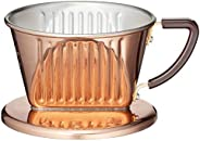 Kalita 銅咖啡滴管 1~2人用