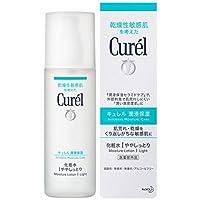 Curel 珂润 浸润保湿化妆水 I号 清爽型 中性和油性皮肤适用 150ml/瓶(包税 日本品牌)